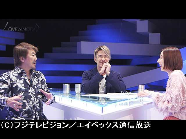 <Vol.ⅩⅩⅠ>バンドメンバー募集スペシャル