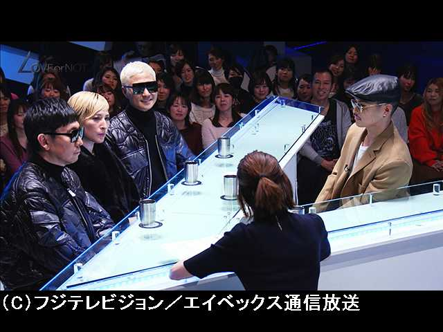 <Vol.ⅩⅩⅡ>m-flo ×LOVE or NOT ♪