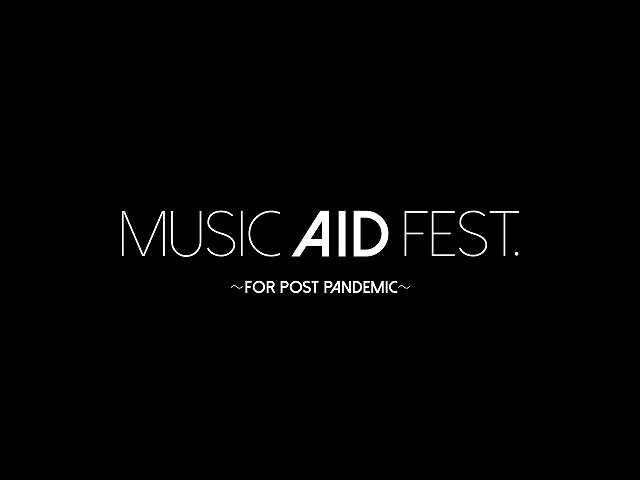 【無料】MUSIC AID FEST. ~FOR POST PANDEMIC~