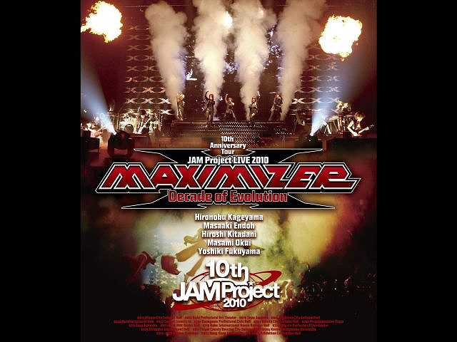 JAM Project LIVE 2010MAXIMIZER~Decade of Evolutio…