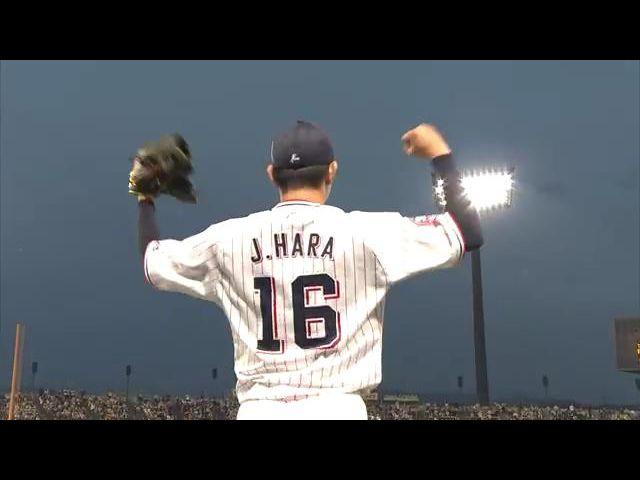 【公式戦】4月16日 対 阪神 ハイライト