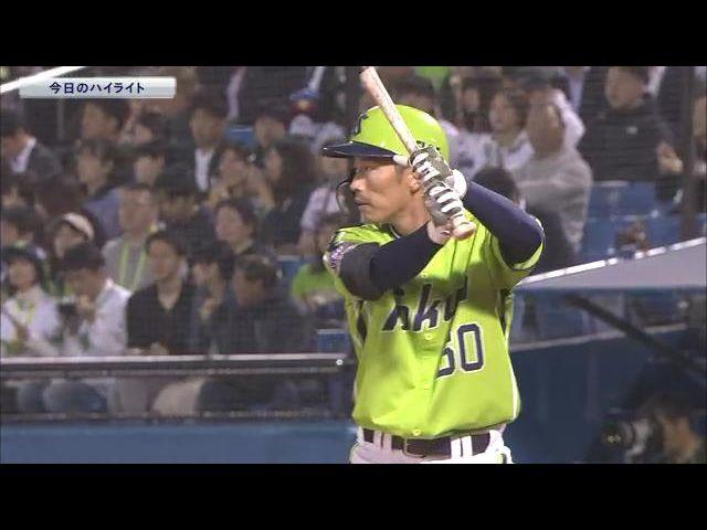 【公式戦】4月23日 対 巨人 ハイライト