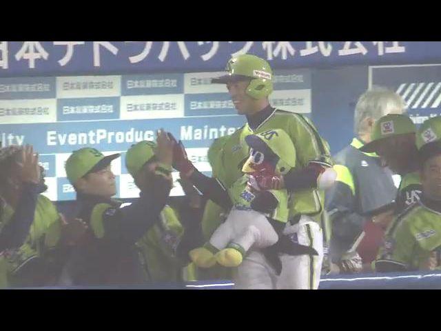 【公式戦】4月24日 対 巨人 ハイライト