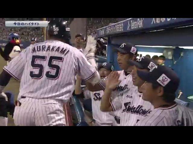 【公式戦】8月7日 対 阪神 ハイライト