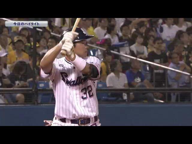 【公式戦】8月24日 対 阪神 ハイライト
