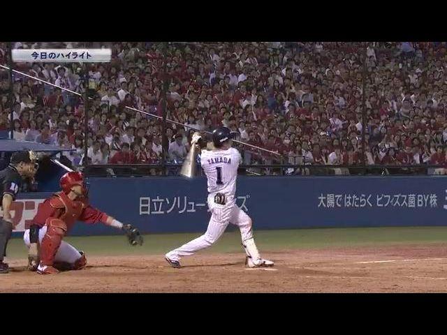 【公式戦】9月4日 対 広島 ハイライト