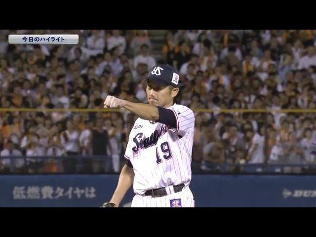 【公式戦】9月6日 対 巨人 ハイライト