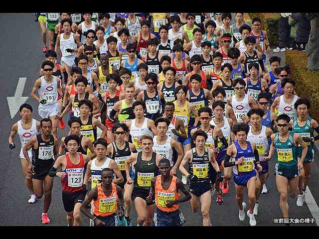 第74回香川丸亀国際ハーフマラソン大会
