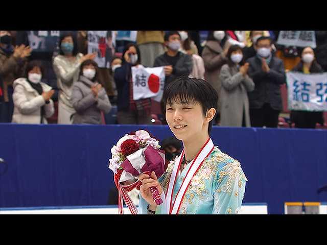 #2 羽生結弦 全日本選手権 ドキュメント