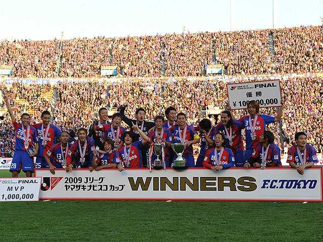 #1 2009年 FC東京vs川崎フロンターレ