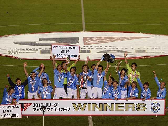 #2 2010年 ジュビロ磐田vsサンフレッチェ広島
