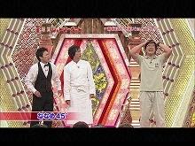 2008/10/15放送 爆笑レッドカーペット