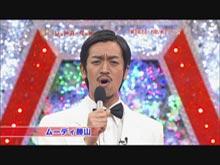 【特番】2007/9/11放送 爆笑レッドカーペット