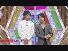 【特番】2007/12/17放送 爆笑レッドカーペット