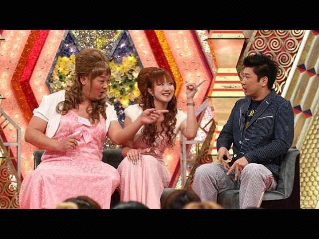 2009/2/18放送 爆笑レッドカーペット