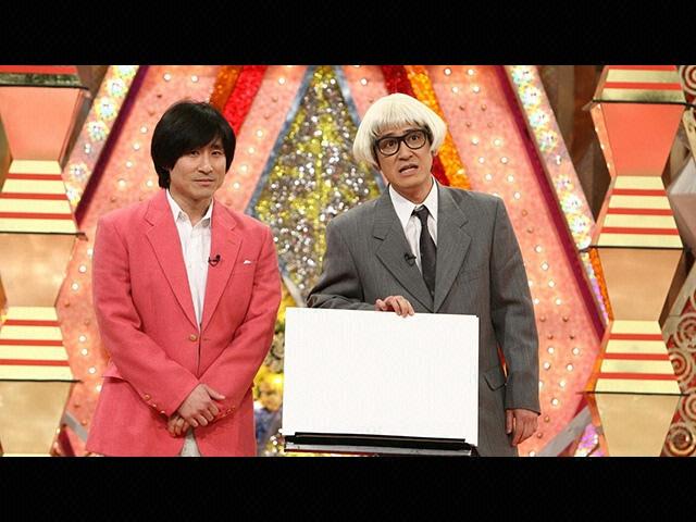 2009/5/23放送 爆笑レッドカーペット