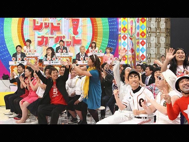 2009/6/6放送 爆笑レッドカーペット 視聴率ランキング…
