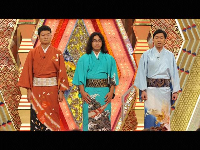 2009/10/17放送 爆笑レッドカーペット世界進出SP