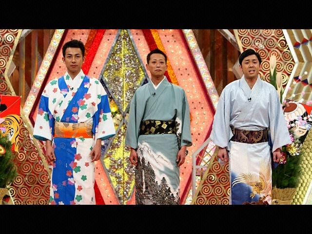 2010/1/1放送 爆笑レッドカーペット新春!満点コラボS…