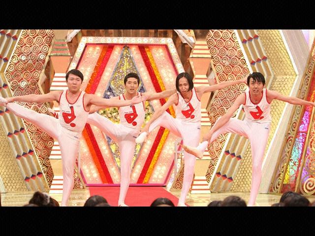 2010/1/23放送 爆笑レッドカーペット