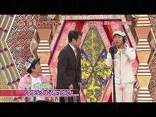 2010/3/13放送 爆笑レッドカーペット