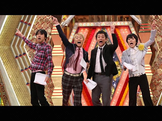 2010/5/23放送 爆笑レッドカーペット