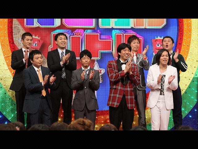 2010/7/4放送 爆笑レッドカーペット