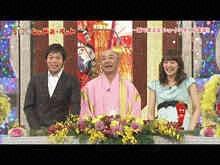 2012/1/1放送 新春レッドカーペット