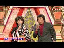 2012/10/13放送 爆生レッドカーペット 史上最強オール…