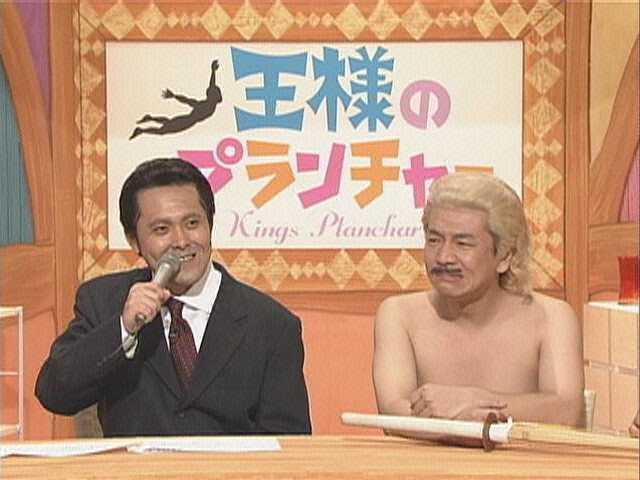 【無料】2004/11/10~11/24放送 リチャードホール