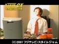 ゲームセンターCX DVD EDITION 3.0