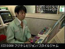 ゲームセンターCX DVD EDITION 8.0
