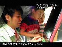 ゲームセンターCX DVD EDITION 10.0
