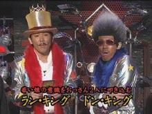 ワンナイR&R #3