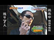 2009/1/4 放送 中華街編