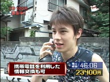 2004/9/30 放送 渋谷編