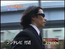 2006/9/26 放送 お台場編