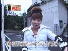 2007/1/1 放送 渋谷編