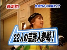 2008/4/22 放送 有明コロシアム~お台場編