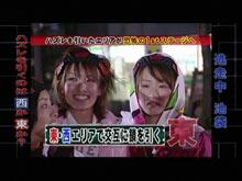 2009/4/2放送 池袋編