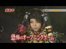 2010/11/23放送 逃走中2010~激動明治の大事変~