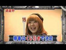 2011/1/16放送 逃走中2011~卑弥呼伝説~