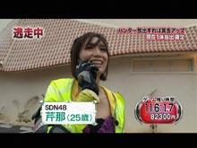 2011/4/10放送  逃走中2011~エピソード1・ハンター誕…