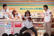 2009/7/1放送 爆笑レッドシアター