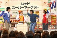 2009/9/16放送 爆笑レッドシアター