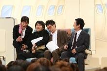 2009/10/28放送 爆笑レッドシアター