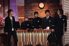 2009/12/9放送 爆笑レッドシアター
