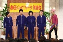 2009/12/16放送 爆笑レッドシアター