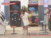 2010/2/3放送 爆笑レッドシアター