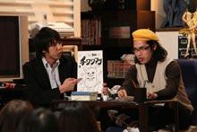 2010/3/3放送 爆笑レッドシアター
